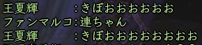 a0032309_23405155.jpg