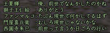 a0032309_23441033.jpg