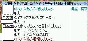 c0031810_22483416.jpg