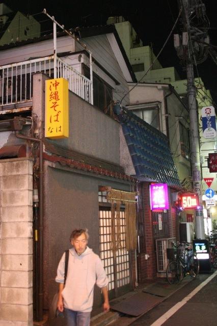 大塚  大塚で思う熱帯の夜_b0061717_1824513.jpg
