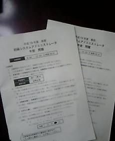 d0008118_1749536.jpg