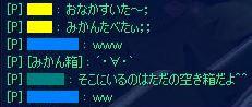 d0084319_9444530.jpg