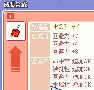 d0084319_9514567.jpg