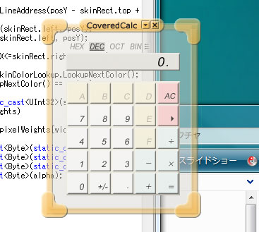 [CoveredCalc for Windows] レイヤードウィンドウ_a0011820_22444865.jpg