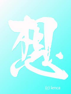 さくら観察日記番外編 長野・高遠_c0053520_21232987.jpg