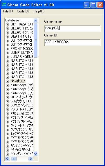 b0030122_0411570.jpg