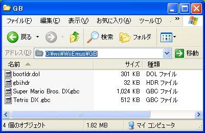 b0030122_1505863.jpg