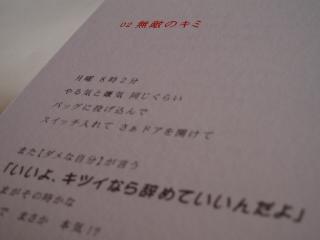 f0038423_2063692.jpg