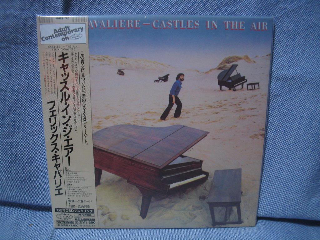 FELIX CAVALIERE / CASTELES IN THE AIR (紙ジャケ)_c0065426_7533757.jpg