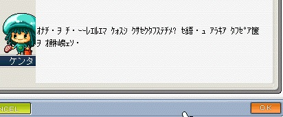 c0055827_15235026.jpg