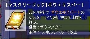 f0102630_2023477.jpg