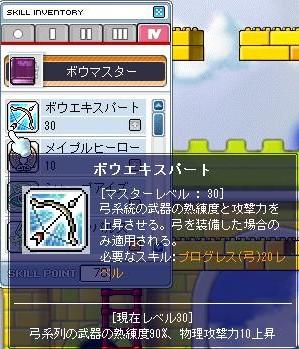 f0102630_2024992.jpg