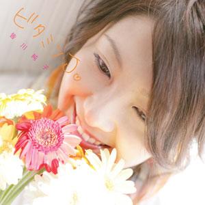 皆川純子:いろんなビタミンが詰まった元気をもらえる1枚_e0025035_054342.jpg