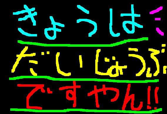 f0056935_20271077.jpg