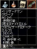 c0080138_19415444.jpg