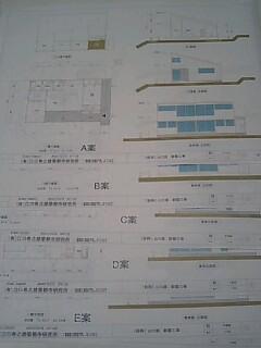f0071840_191517.jpg