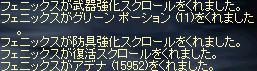 f0051047_13542737.jpg