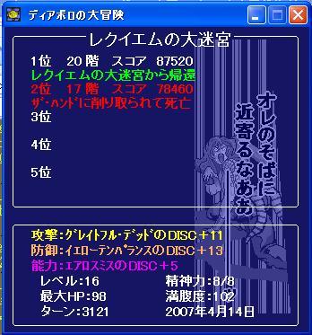 b0004151_1304615.jpg