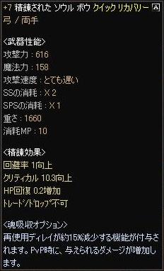 b0102851_14394648.jpg