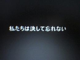 f0091252_16334390.jpg