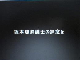 f0091252_16341969.jpg