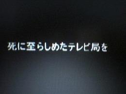 f0091252_16373580.jpg