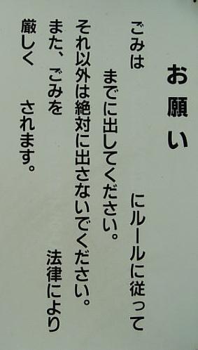 e0083359_20373866.jpg