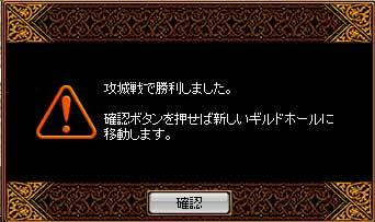 f0016964_21441350.jpg