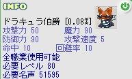b0069074_23195452.jpg