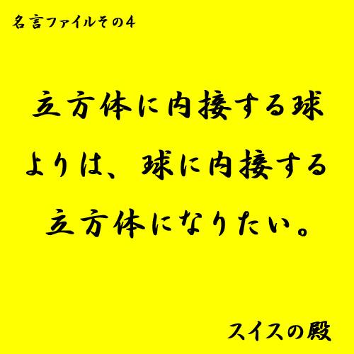 b0038588_1875433.jpg