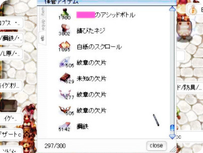 c0006392_17451210.jpg