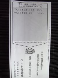 f0040805_14333375.jpg