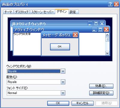 a0020413_2224450.jpg