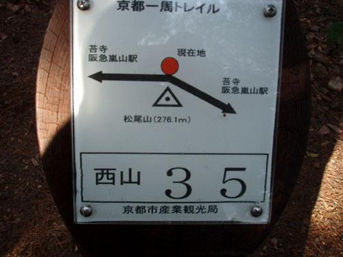 京都一周トレイル 4_e0048413_21311065.jpg