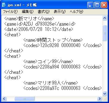 b0030122_2130138.jpg