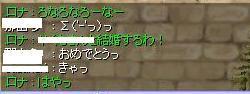 a0043324_0454185.jpg