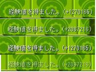 e0041727_514322.jpg