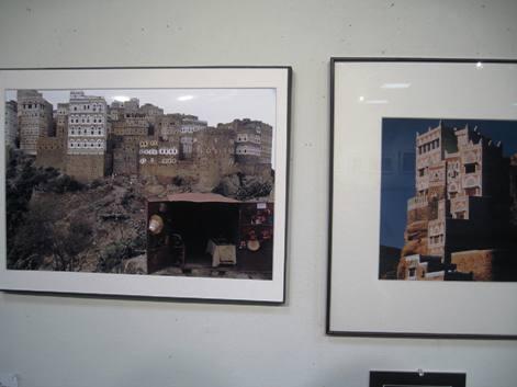 141) コンチネンタル 「イエメン チョットミ・二人の写真展」 4月14日まで(終了)_f0126829_1144464.jpg