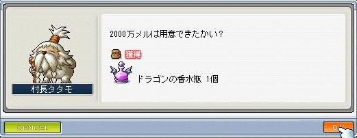 f0102630_1345960.jpg