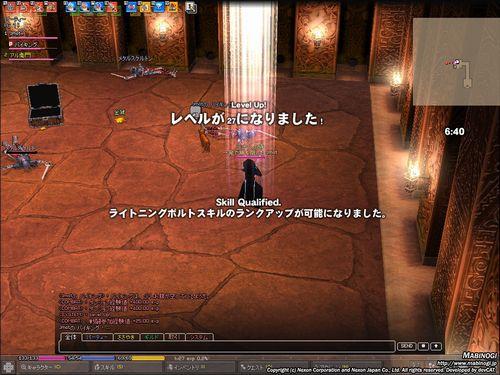 f0056650_10504336.jpg