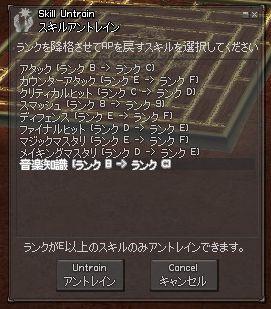 f0056650_10533872.jpg