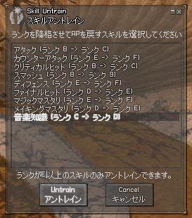 f0056650_1119737.jpg