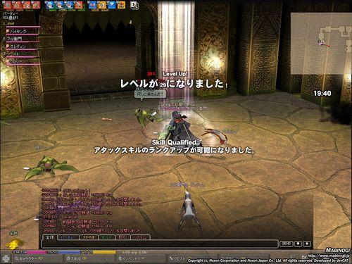 f0056650_11302432.jpg