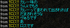 f0115259_1349093.jpg