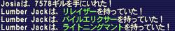 a0064369_1739692.jpg