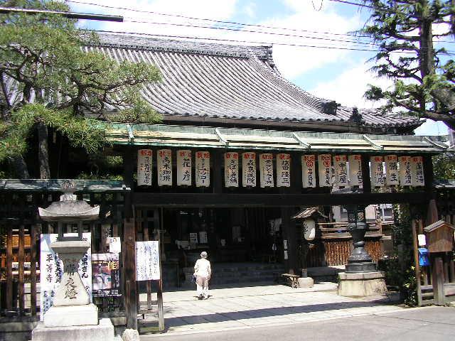 京都洛中散策_e0086378_1631245.jpg