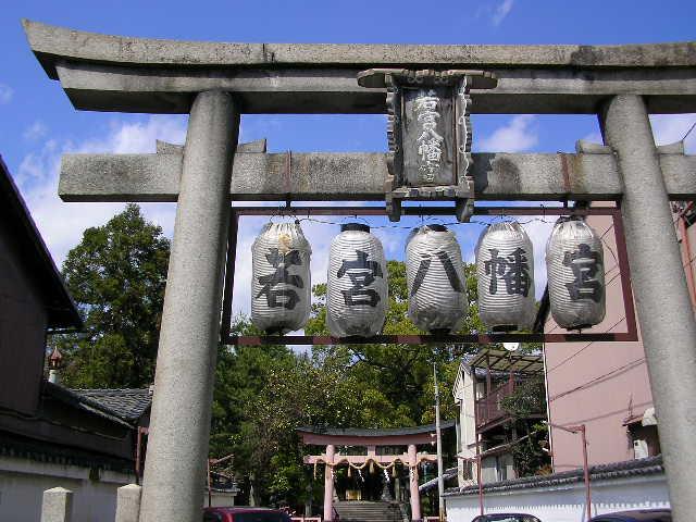 京都洛中散策_e0086378_16382534.jpg