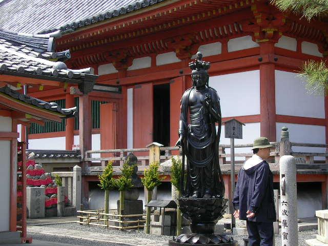 京都洛中散策_e0086378_1640620.jpg