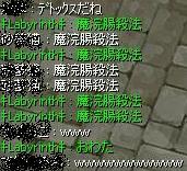 d0065193_18241011.jpg