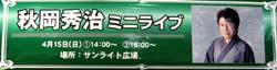 b0083801_1454182.jpg